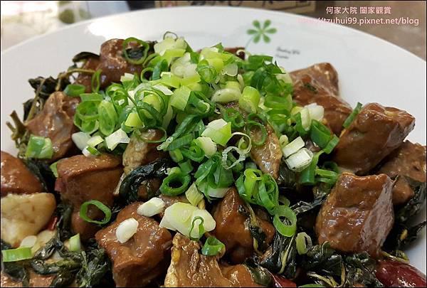 青蛙愛吃辣 07.jpg