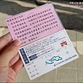 信用卡機場免費停車服務 05.jpg