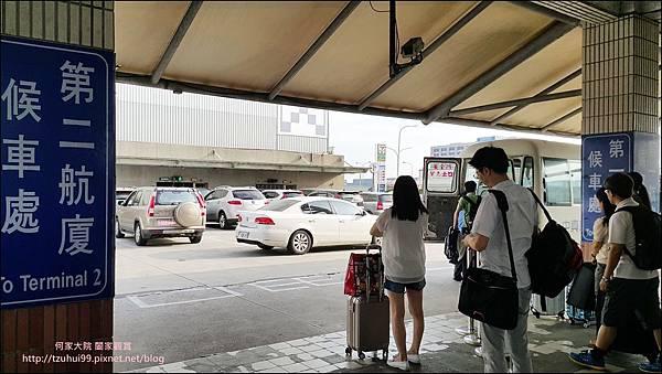 信用卡機場免費停車服務 06.jpg