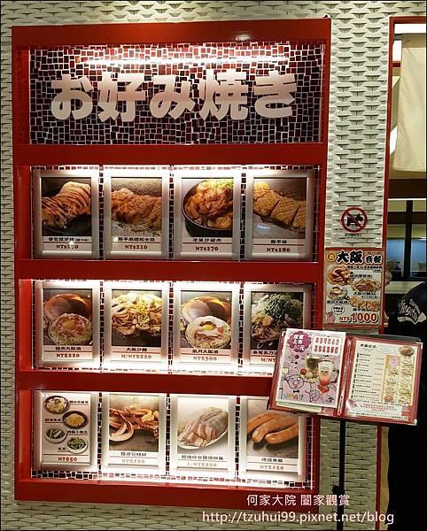 鶴橋風月大阪燒 02.jpg