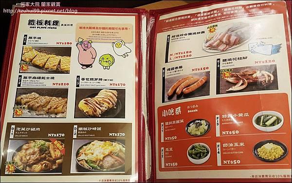 鶴橋風月大阪燒 09.jpg