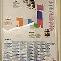 鶴橋風月大阪燒 22.jpg