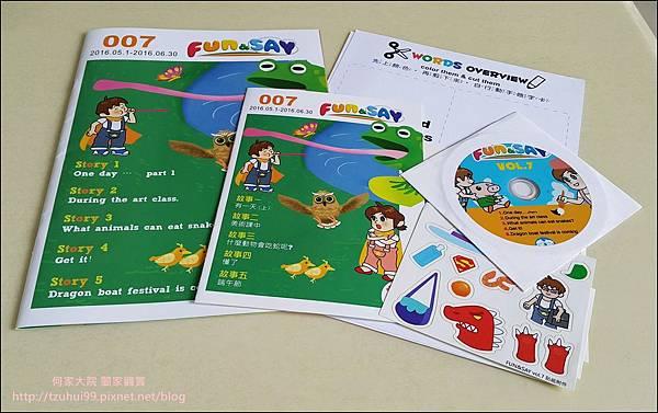 Fun&Say英文雜誌 02.jpg