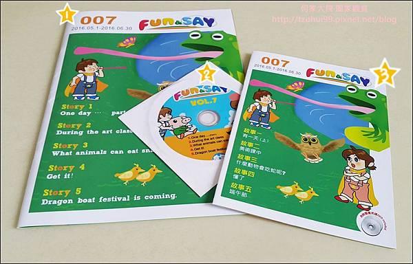 Fun&Say英文雜誌 03.jpg