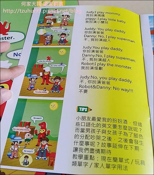 Fun&Say英文雜誌 07.jpg