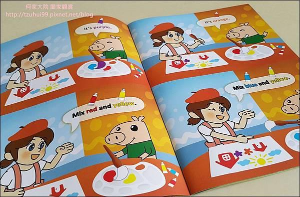 Fun&Say英文雜誌 08.jpg