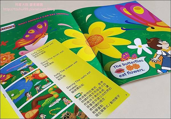 Fun&Say英文雜誌 09.jpg