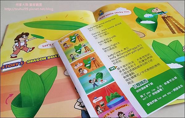 Fun&Say英文雜誌 11.jpg