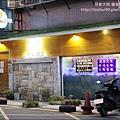 尼莫先生海洋生物主題餐廳 01.JPG