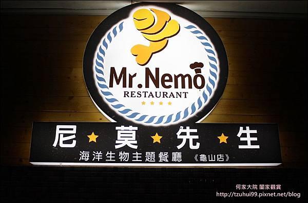 尼莫先生海洋生物主題餐廳 02.JPG
