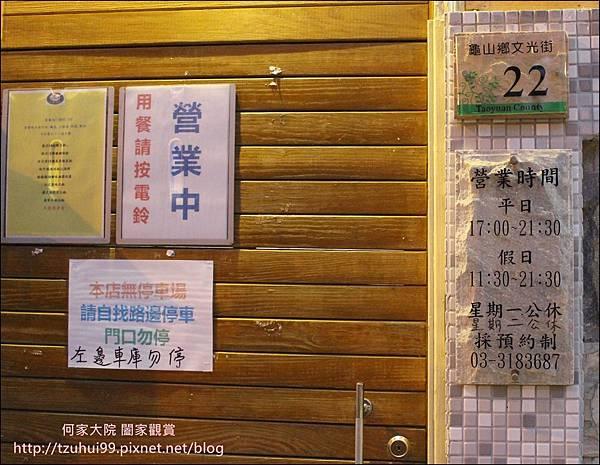 尼莫先生海洋生物主題餐廳 03.JPG
