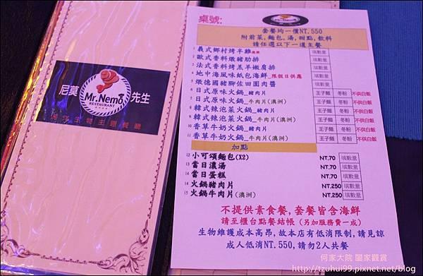 尼莫先生海洋生物主題餐廳 10.JPG