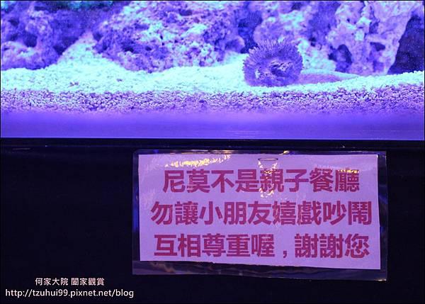 尼莫先生海洋生物主題餐廳 22.JPG