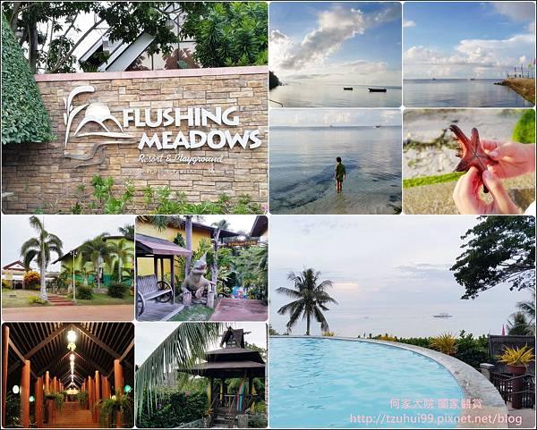 菲律賓薄荷島綠光大地渡假村 00.jpg