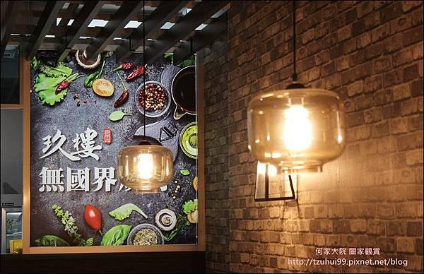 玖樓燒肉料理 04.JPG