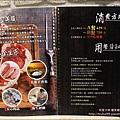 玖樓燒肉料理 06.JPG