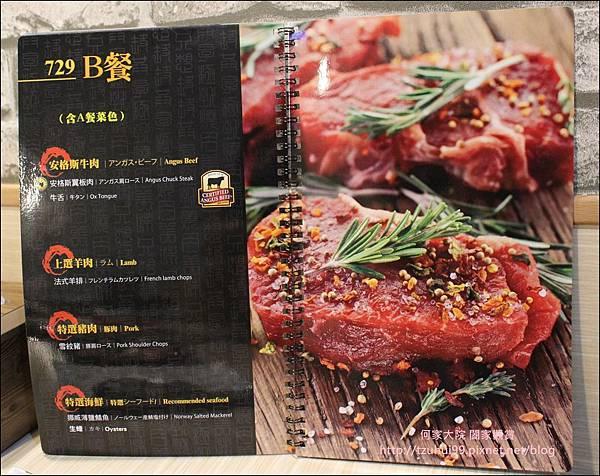 玖樓燒肉料理 07.JPG