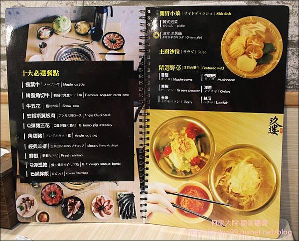 玖樓燒肉料理 08.JPG