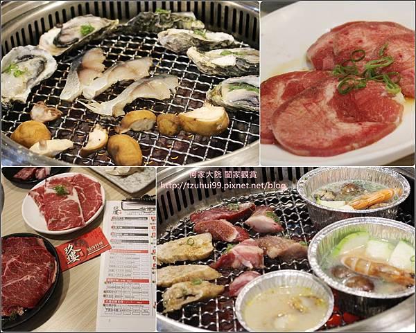 玖樓燒肉料理 21.jpg