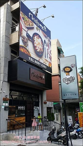 林口門司燒咖哩飯 01.jpg
