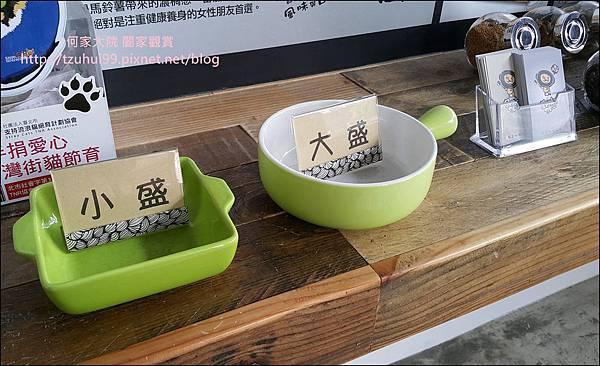 林口門司燒咖哩飯 12.jpg