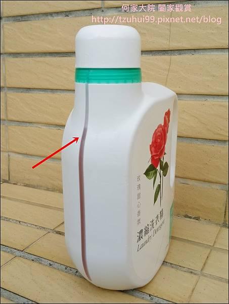 植淨美濃縮洗衣精-玫瑰甜心香氛 04.jpg