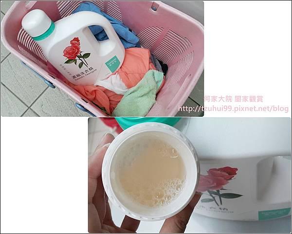 植淨美濃縮洗衣精-玫瑰甜心香氛 12.jpg