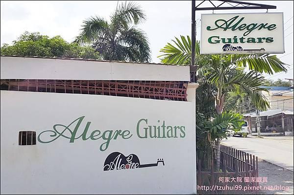 菲律賓宿霧吉他工廠 01.jpg