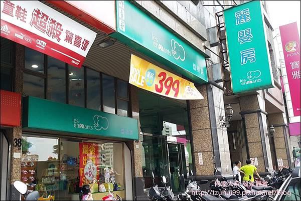 麗嬰房中秋節慶DIY活動 01.jpg
