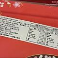 麗嬰房中秋節慶DIY活動 18.jpg