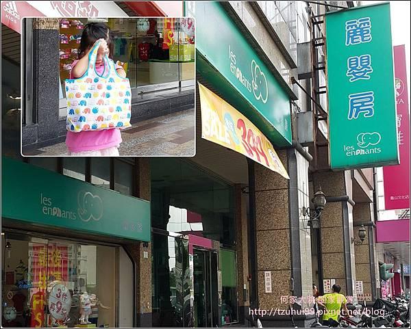麗嬰房中秋節慶DIY活動 21.jpg
