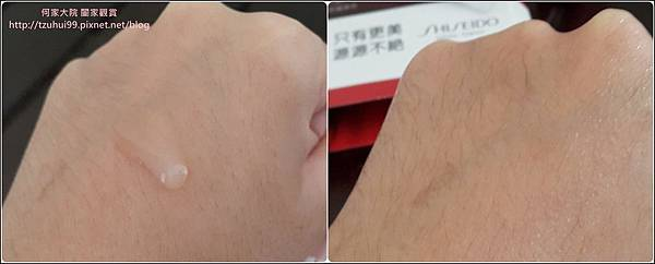 資生堂紅妍肌活露 07.jpg