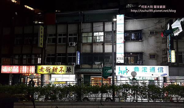 林口老街甜不辣 16.jpg