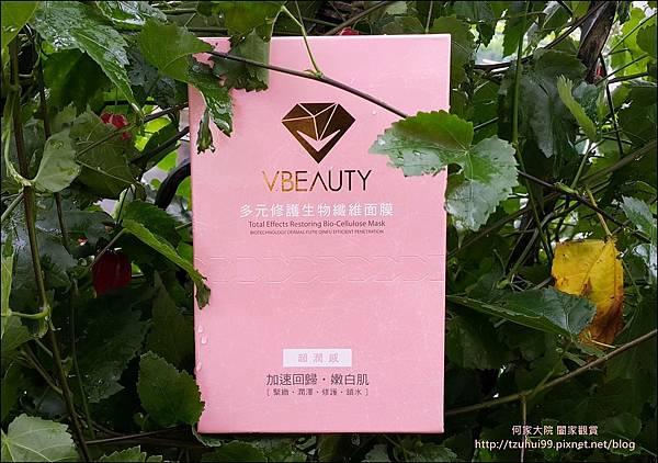 V Beauty多元修護生物纖維面膜 01.jpg