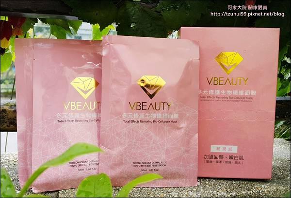 V Beauty多元修護生物纖維面膜 02.jpg
