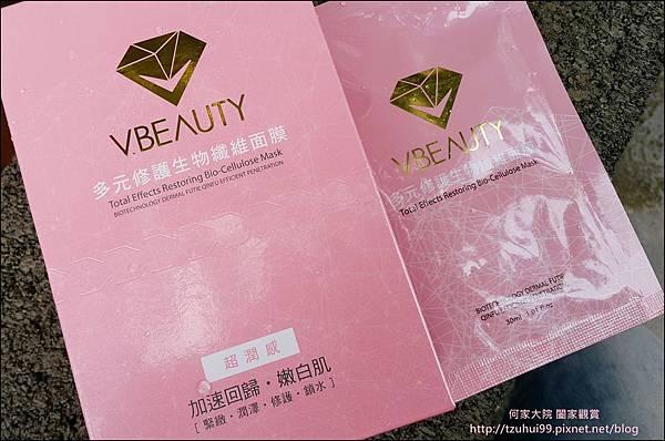 V Beauty多元修護生物纖維面膜 04.jpg