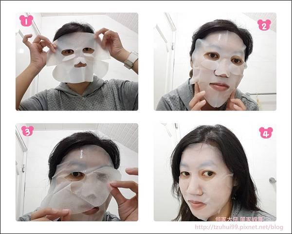 V Beauty多元修護生物纖維面膜 12.jpg