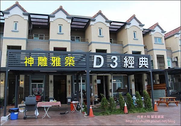 宜蘭神雕雅築民宿 01.JPG
