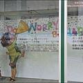 宜蘭幸福轉運站 07.jpg