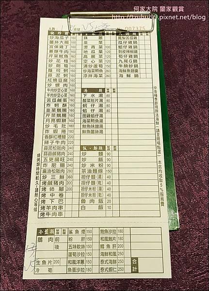 林口蔡家鵝肉莊 12.jpg