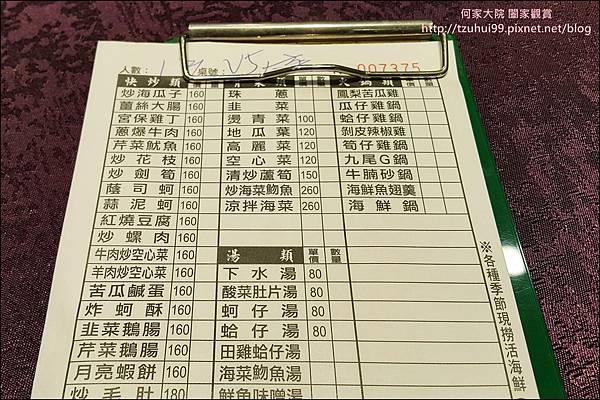 林口蔡家鵝肉莊 13.jpg