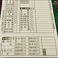 林口蔡家鵝肉莊 14.jpg
