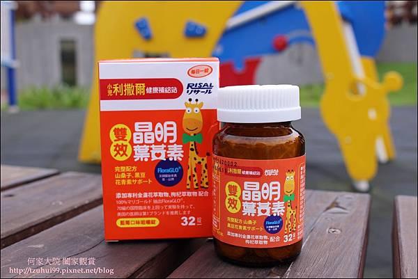 小兒利撒爾晶名葉黃素+活菌12 05.JPG