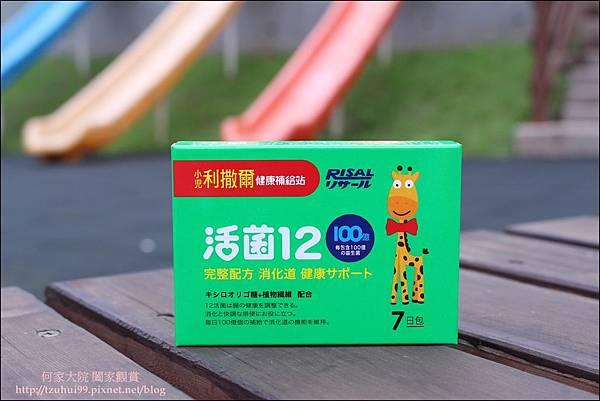 小兒利撒爾晶名葉黃素+活菌12 11.JPG