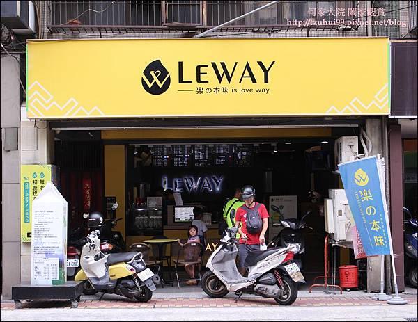 Leway 樂的本味 02.JPG