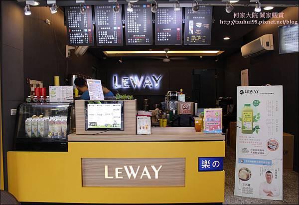 Leway 樂的本味 05.JPG