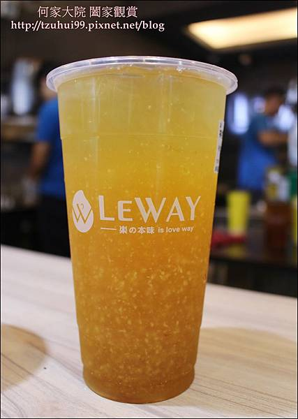 Leway 樂的本味 16.JPG