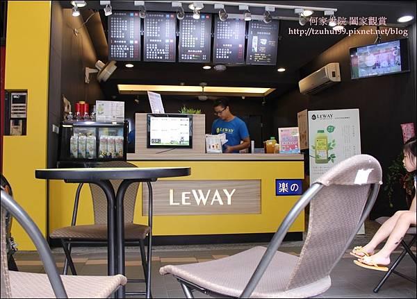 Leway 樂的本味 23.JPG