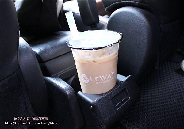 Leway 樂的本味 28.JPG