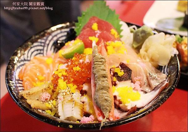 板橋八八食堂 22.JPG